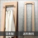 コートハンガー 1段 木製(玄関 コート掛け コートかけ おしゃれ デザイン コートスタンド ハンガースタンド ハンガーラック 洋服掛け …