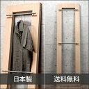 コートハンガー 2段 木製(玄関 コート掛け コートかけ おしゃれ デザイン コートスタンド ハンガースタンド ハンガーラック 洋服掛け …