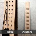 マルチラック フックタイプ(多目的ラック 壁に立てかける 木製 おしゃれ デザイン インテリア 家具)MP-01/マルゲリータ