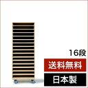 A3書類棚 キャスターベースセット 16段 木製(PNO-A3-16×1+BLC-12-BX×1)/マルゲリータ