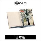 ブックスタンド 木製 本立て 本たて 本台 マガジンラック 本 雑誌 カタログ パンフレット 資料 ディスプレイ ラック 展示 ラック 展示ラック 卓上スタンド 卓上ラック BS-