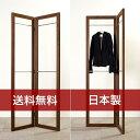 木製ハンガーラック 衣桁屏風型 2段タイプ(ハンガーラック 木製 折りたたみ おしゃれ デザイン 送料無料 コートハンガー コー…