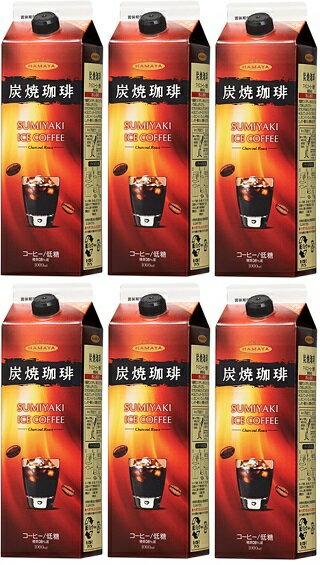 HAMAYA 炭焼 アイスコーヒー 【低糖】10...の商品画像