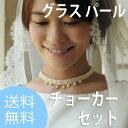 [ネックレス]ウエディング/ウェディング・結婚式・ブライダル・2次会・パーティー/ウェディングドレス・ウエディングドレス/花嫁/小物