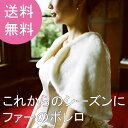 [ショール・ストール・ボレロ]ウエディング/ウェディング・結婚式・ブライダル・2次会・パーティー/ウェディングドレス・ウエディングドレス・ウェディングドレス小物・花嫁・ケープ