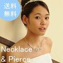 [ネックレス]ウエディング/ウェディング・結婚式・ブライダル・2次会・パーティー/ウェディングドレス・ウエディングドレス/花嫁・ネックレス/小物