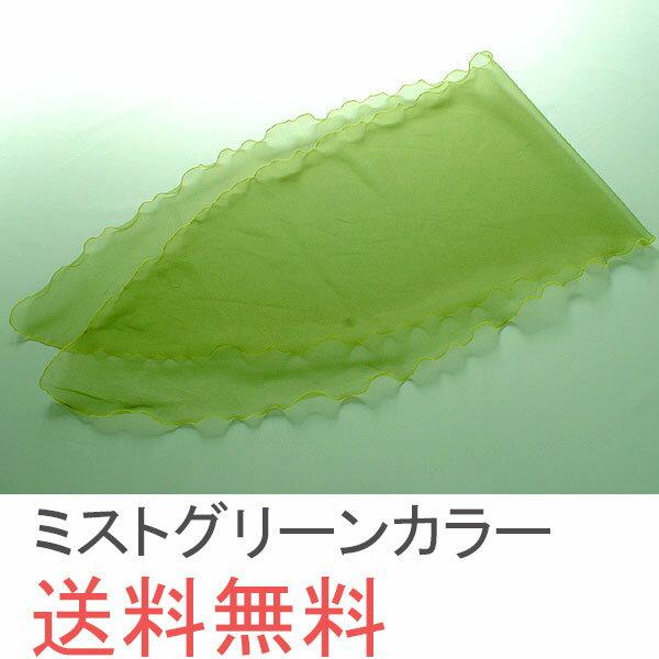 【ポイント3倍】【送料無料】【あす楽】【注意:メ...の商品画像