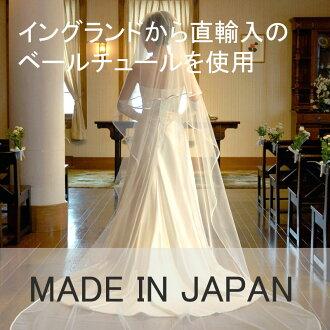 Face-up type Wedding Veil サテンパイピング friendly impression veil length 300 cm