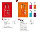 【SNCF-099】スーツケースと同時購入で送料無料 スーツケース小物 スーツケース雑貨 アリフデザインシリーズ あす楽【最安値に挑戦】