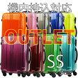 アウトレット 訳あり 激安 キャリーバッグ 機内持ち込み 可 キャリーバック キャリーケース スーツケース 旅行用かばん 人気 超軽量 2日 3日 SS サイズ 修学旅行 送料無料 『B-5062-46』