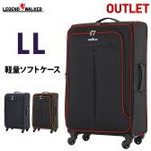 アウトレット 訳あり 激安 キャリーケース 軽量 大型 スーツケース ソフトキャリーケース LL サイズ 約1週間以上 ダブルファスナー 拡張可能 キャリーバッグ Legend Walker レジェンドウォーカー 『B-4003-75』