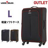 アウトレット 訳あり 激安 ソフトキャリーケース 軽量 大型 スーツケース キャリーケース L サイズ 約1週間以上 ダブルファスナー 拡張可能 キャリーバッグ Legend Walker レジェンドウォーカー 『B-4003-68』