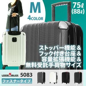 スーツケース ストッパー キャリー キャリーバッグ