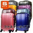 SUITCASE 1  TSA  35    S MK5022-50 45 10P17May13RCP