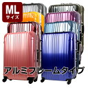  SUITCASE 1  TSA  51     ML MK5022-66 56710P17May13RCP