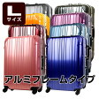  SUITCASE   1 TSA 1   L 5022-73   78910111210P17May13RCP