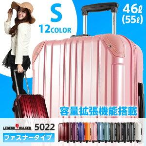 ポイント スーツケース キャリー キャリーバッグ