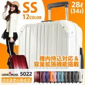 【今月はさらに値下げ】スーツケース キャリーケース キャリーバッグ キャリーバック 機内持ち込み 可 SS サイズ 超軽量 小型 2日 3日 容量拡張機能 LEGEND WALKER レジェンドウォーカー 『5022-48』