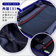 【50%OFF】キャリーケーススーツケース機内持ち込み可SSサイズ超軽量キャリーバッグキャリーバック小型2日3日新作容量拡張機能LEGENDWALKERレジェンドウォーカー【532P19Apr16】『W-5022-48』