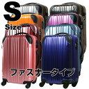 <安心の1年保証&送料無料>超軽量タイプ・TSAロック搭載・ポリカコートスーツケース(SSサイズ)安心の1年保証《送料無料》超軽量TSAロック搭載スーツケース【超軽量ファスナータイプ・ポリカコート】3?5泊対応小型旅行かばん(SSサイズ)『MK5022-50』キャリーケース【05P21Dec09】