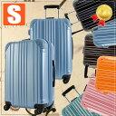 スーツケース 中型 旅行用かばん 『ファスナータイプ』キャリーバッグ キャリーケース キャリーバック 人気 旅行鞄 TSAロック 容量拡張機能 軽量 3泊 4泊 5泊 対応 5022-55(Sサイズ)』【RCP】10P12May14 05P12May14 02P12May14【父の日】