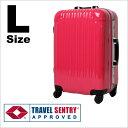 スーツケース 1年保証 送料無料 TSAロック搭載 SUITCASE 軽量 アルミフレームタイプ ポリカコート 1週間〜長期滞在 大型 旅行かばん Lサイズ 7日8日9日10日11日12日 『5025-73』【FS_708-1】