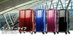 キャリーバッグスーツケースキャリーバックキャリーケース人気旅行用かばん超軽量〜4日5日MサイズLEGENDWALKERレジェンドウォーカー修学旅行送料無料【02P08Apr16】『5062-60』
