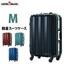【W1-5097-62】スーツケース M サイズ キャリーケース キャリーバッグ キャリーバック 旅行用かばん 中型 新作 5日 6日 7日 送料込み 修学旅行