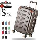 【送料無料】スーツケース Sサイズ キャリーケース キャリー...