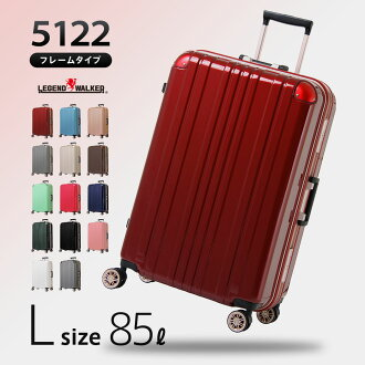 "/ Sale for cheap suitcase carry bag carry case carry bag travel bag TSA lock free baggage sum of 3 dimensions are less than 158 cm ultra lightweight 7, 8, 9, 10, 11, 12, 13, 14, night large size L ""5022-73'"