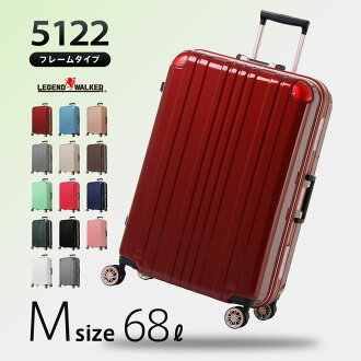 """Sale target cheap suitcase carry bag carry case carry bag travel bag super lightweight TSA lock 5, 6, 7, night capable medium-sized travel bag ML size 5, 6, 7, night for """"MK5022-66"""""""