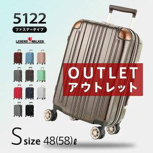 アウトレット スーツケース キャリーバッグ キャリー キャリーケース キャスター