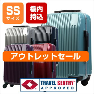 "Light weight ""5801-48"" more than correspondence small size SS size on carry-on max cabin TSA lock 1st in the outlet reason ant sale target deep-discount suitcase carrier bag carry case carry-back traveling bag airplane on 2nd on 3rd in a day"