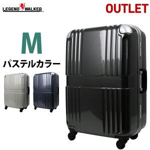 アウトレット スーツケース キャリーバッグ キャリー キャリーケース 修学旅行 レディース