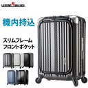 スーツケース ビジネスキャリー 機内持ち込み 可 SS サイズ キャリーバッグ キャリーバック キャリーケース 人気 旅行用かばん LEGEND …