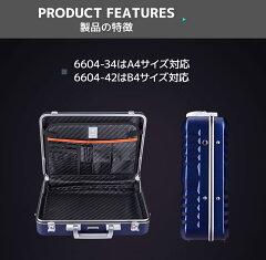 マックスキャビン、158cm、防水加工、撥水加工、高強度、小型、中型、大型、XS、SS、S、M、L、LL、XL、1泊、2泊、3泊、4泊、5泊、6泊、7泊、8泊、9泊、10泊、一週間、長期滞在、修理、メーカー1年修理保証、SSCシステム、キャスター交換、重量計測機能、travelmeter