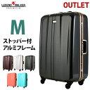 アウトレット 訳あり 激安 スーツケース M サイズ 超軽量 キャリーケース キャリーバッグ キャリ