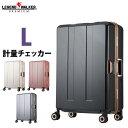 ショッピングキャス スーツケース キャリー バッグ 旅行用品 L サイズ 大型 超軽量 業界初計り付き 重さを量る ダブルクッションキャスター キャリーケース レジェンドウォーカー トラベルメーター 6703N-70