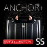 アウトレット 訳あり 激安 スーツケース 機内持ち込み 可 SS サイズ 超軽量 キャリーケース キャリーバッグ キャリーバック 旅行用かばん ストッパー付 容量拡張機能 2日 3日 小型 『B1-6701-48 ANCHOR+』