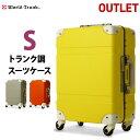 【B1-7600-46】セール対象 激安 期間限定 数量限定 スーツケース 送料無料 PC100%で&コーナーパッド搭載で強度もGOOD 国内線の機内にも持ち込みOK あす楽