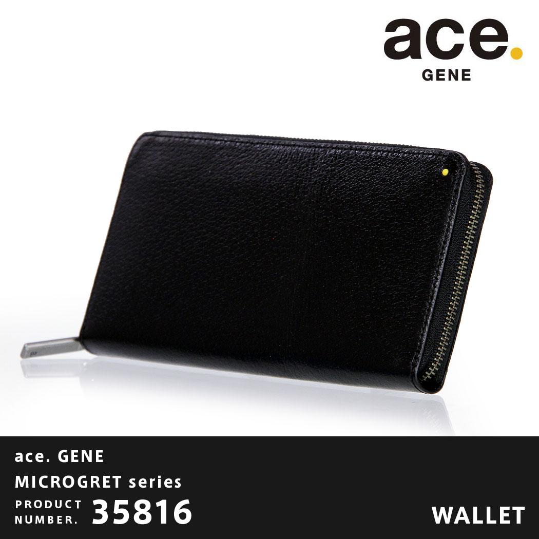 ace.GENE エースジーン MICROGRET ミクログレット 長財布 サイフ 財布 ウォレット レザー 革 メンズ レディース ユニセックス メーカー発送 「AE-35816」