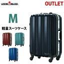 【B-5097-62】 スーツケース M サイズ キャリーケース キャリーバッグ キャリーバック 旅行用かばん 中型 新作 5日 6日 7日 送料込み 修学旅行 旅行