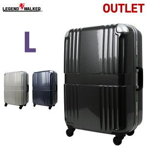 アウトレット スーツケース キャリーバッグ キャリー キャリーケース