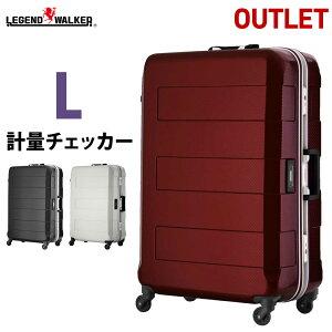 アウトレット スーツケース キャリー キャリーバッグ レジェンドウォーカー トラベル メーター