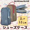 【OLIVE-43334】かわいい シューズケース 新学期 入学 入園 オリーブ・デ・オリーブ
