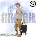 St-haw-rucktote-001