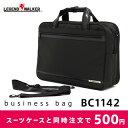 Bc1138-mobile01