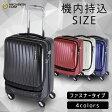 エンドー鞄 スーツケース キャリー SSサイズ 1日 2日 3日 小型 軽量 キャリーバッグ キャリーバック キャリーケース 旅行かばん キャスター交換可能 『ENDO1-210-47』