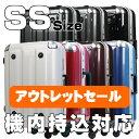 B-3000-48-mobile01