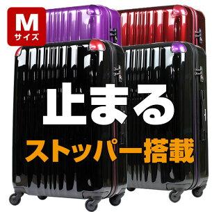 ポイント スーツケース キャリーバッグ キャリー キャリーケース ストッパー